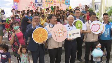 與民同樂!黃偉哲「化身成水果勇士」鼓勵消費拚經濟也推農產品