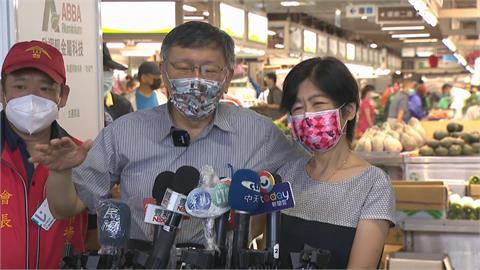 快新聞/柯文哲夫婦同赴環南市場買菜 柯:這裡全台最安全