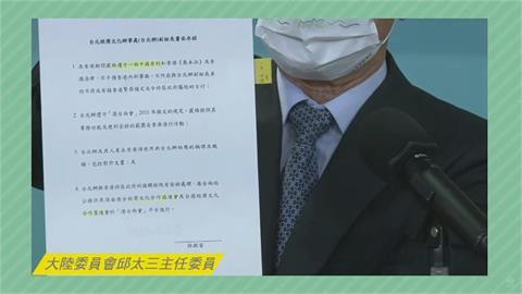 快新聞/駐港辦人員拒簽「一中承諾書」撤離 蔡英文:不是低頭離開而是挺著胸膛回來