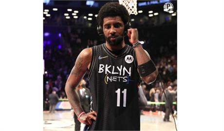 NBA/明星控衛厄文拒打疫苗 籃網祭出禁賽不得練球
