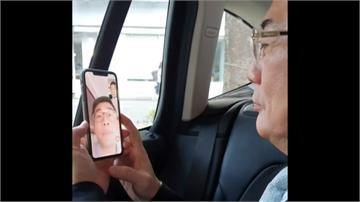 蔡正元提供王立強翻供「講稿」曝光 徐永明:違反反滲透法應調查