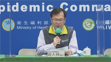 避免武肺與流感雙重夾擊 陳時中呼籲民眾施打流感疫苗