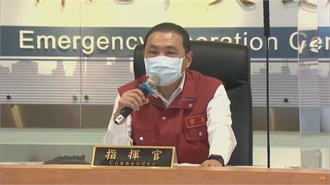 快新聞/侯友宜:疫情有下降趨勢 居家周圍足跡佔71%傳播力最高