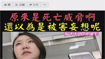 藍議員稱監督「大港開唱」遭恐嚇 !罷韓WECARE嗆:被害妄想