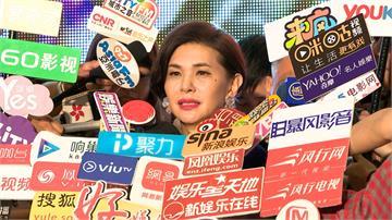 張清芳嫁投資教父 曾說:不是嫁豪門而是遇見對的人