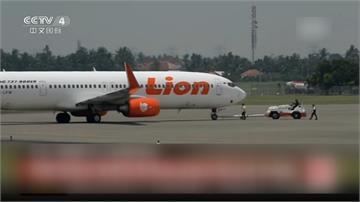 印尼獅航墜海尋獲部分屍塊 機上189人恐全罹難