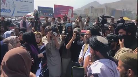 阿富汗部分女性克服恐懼重返工作 想撐到不能再做