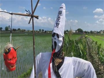 鬼月將至!雲林農民應景 打造恐怖地獄使者稻草人