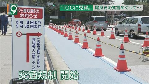 東奧主場館國立競技場已進行交管 日本東奧大臣:延期相當困難