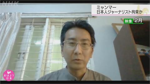 日本記者北角裕樹二度在緬甸被捕!日駐緬甸使館證實:被捕理由不明