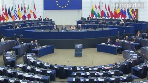 歐盟最新印太戰略公報 直指台灣是「夥伴」強調深化合作