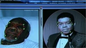 美國「臉部辨識」執法雙面刃 FBI爆濫用駕照資料庫