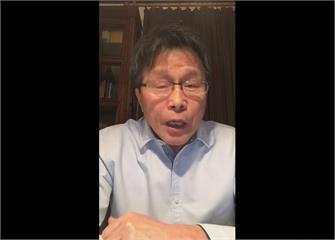 快新聞/鳳梨事件延燒!謝志偉談「旺來」緣起 批外來政權「吃果子斬樹頭」