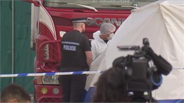 英國貨櫃39屍命案 司機被控39項過失殺人等罪名