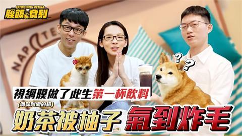 滴妹想開中文頻道報考研究所 卻為阿滴放棄原因曝光