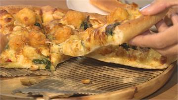 在吃熱炒?創新、獵奇無極限必勝客開賣「椒鹽龍珠比薩」