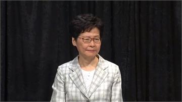 反送中/林鄭月娥「與民對話」首日 港民:搞到香港天怒人怨