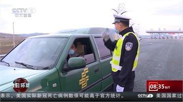 中國吉林首例感染源不明!緊急封城停止群聚活動