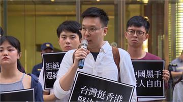 林飛帆接民進黨副祕 過去批綠營紀錄再遭檢視