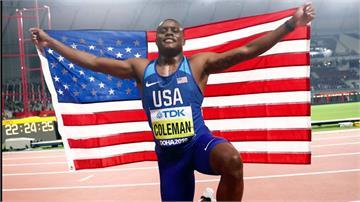 田徑/百米世界冠軍三度錯過藥檢 柯曼恐遭禁賽2年