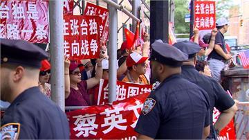 中國僑民社如影隨形抗議蔡英文 警方疑黑幫介入