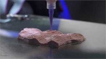 口感跟真的一樣!3D列印牛排「原料是植物」