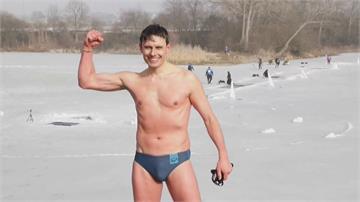 95秒冰湖潛泳80.9公尺 捷克潛水選手創紀錄