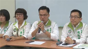 民進黨團譴責國民黨暴力 「不能打人的喊救人」