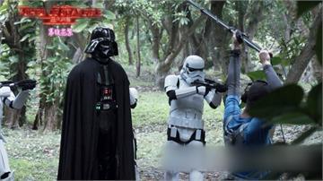 星戰迷集合!200粉絲總動員無償拍攝微電影