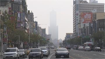 85大樓蒙一層紗 空品「橘爆」空污集中高、屏 尾流弱風區擴散差