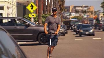 電動滑板車事故頻傳 美共享交通藏隱憂