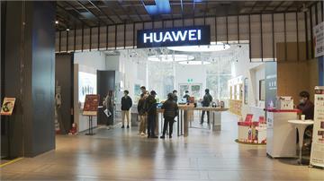 遭美制裁新機卡關 傳華為要撤出台灣市場