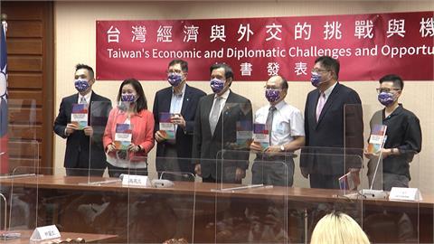 陳以信新書「台灣經濟與外交的挑戰與機會」 偕學者探討台灣未來走向