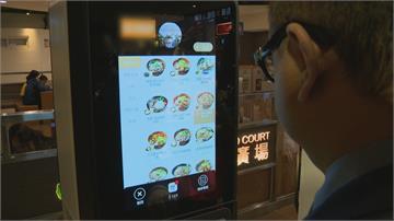 「免接觸」落實防疫更安全 國道南投服務區推智慧點餐系統