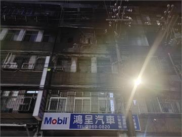 暗夜惡火!板橋計程車行宿舍火警釀3死4傷