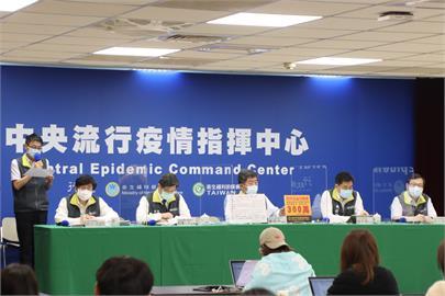 快新聞/封鎖國境!指揮中心宣布:外籍人士暫緩入境、暫停旅客轉機