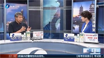 快新聞/中媒仍在台製播政論節目 陸委會「你是來採訪新聞不是來錄影」將依法處理
