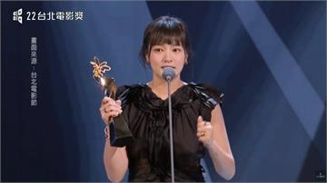 奪台北電影節六大獎 《返校》成最大贏家