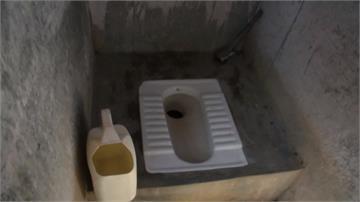 上廁所要收費!印度公廁政策困境難解