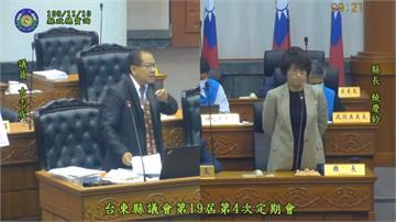 說好的熱氣球呢?台東議員古志成質詢爆走離席