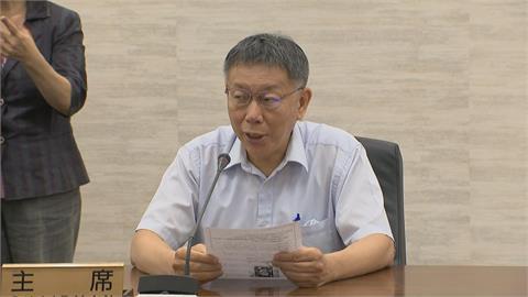 快新聞/台北市八大行業及電子遊戲業、網咖 15日起停業