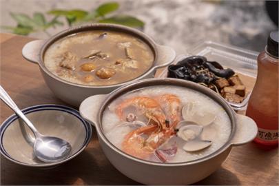 台南美食 貫糜湯海鮮粥|這碗太澎湃!台南超人氣台式海鮮粥