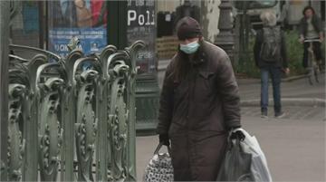 武肺疫情嚴峻 巴黎上街全要戴口罩