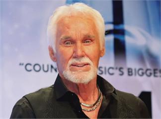 鄉村歌手肯尼羅傑斯過世 享壽81歲