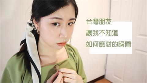 以為自己真的漂亮!港妹素顏被台灣人誇超開心 得知真相讓她傻了