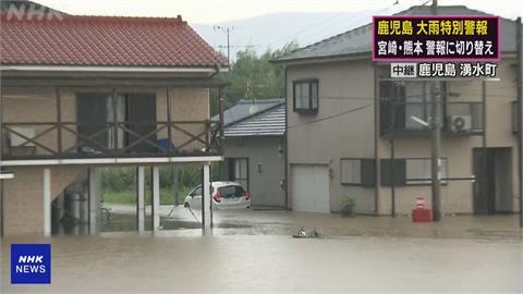 雨炸九州!鹿兒島、宮崎、熊本一度發最高級警戒