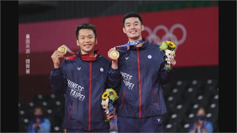 東奧/「麟洋配」擊潰中國奪金牌!謝長廷:奧運羽球場很台灣