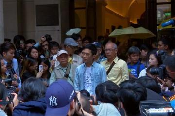 香港佔中運動領袖 黃之鋒、羅冠聰獲交保