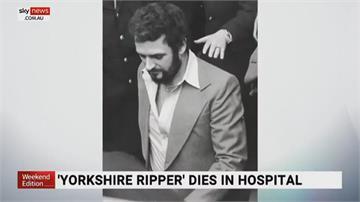 英國史上最兇殘殺人犯 約克郡開膛手 染武肺病死