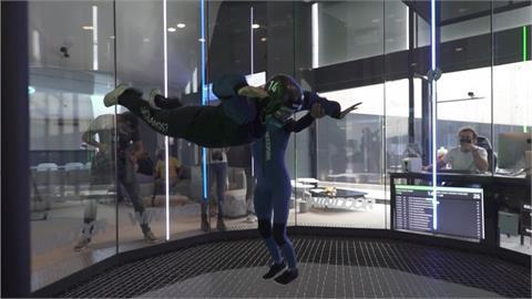 風洞中室內跳傘 視障者體驗自由飛翔